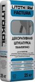 LITOTHERM FACTURA TRAVERTINO (25 кг.) изображение
